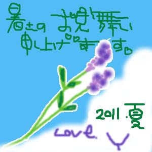 Cocolog_oekaki_2011_07_18_16_19